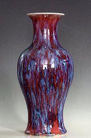 Chinese Flambe Glazed Vase, 18th Century