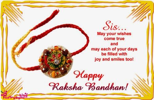 Raksha Bandhan Greeting Cards for Sister and Brother with Best Wishes | Poetry