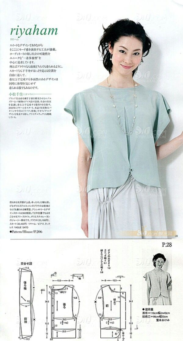 Beauty blouse