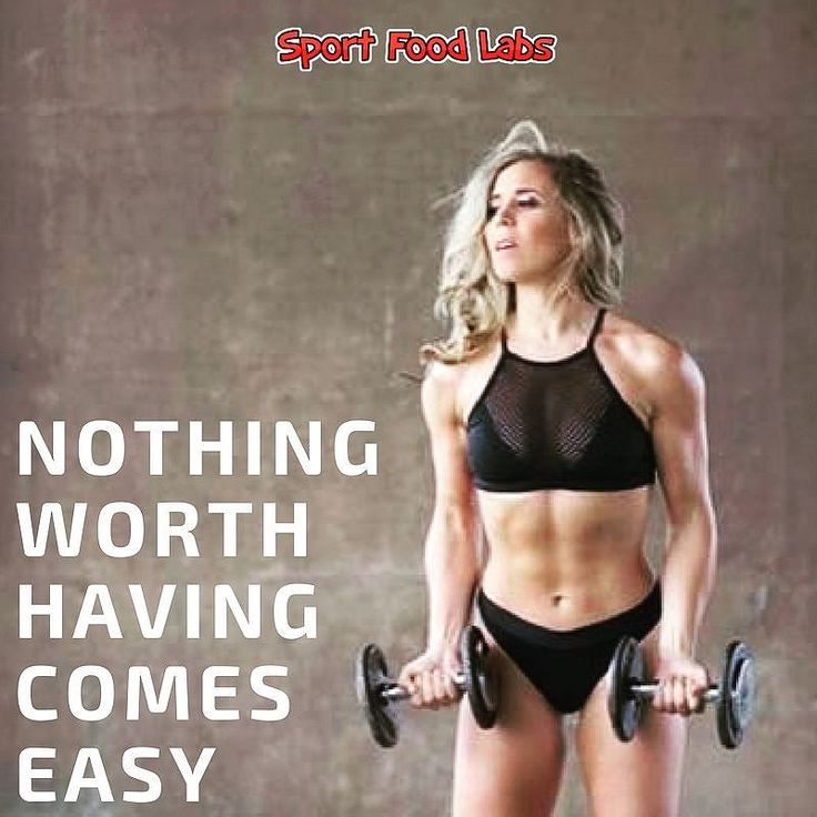 Nothing Worth Having Comes Easy!    Niente Che Vale la Pena di Avere Arriva in Modo Facile!      Follow Us @sportfoodlabs    Seguici @sportfoodlabs    Our Tags: #SportFoodLabs #Fuscle #FuscleTeam
