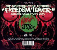 Freedom Tower: No Wave Dance Party 2015 [CD], 27794357