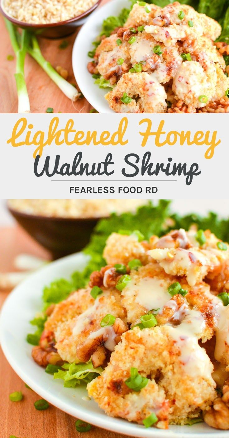 This lightened walnut shrimp recipe is a remake of a classic comfort food. Curb your Chinese takeout cravings in a healthy way :)