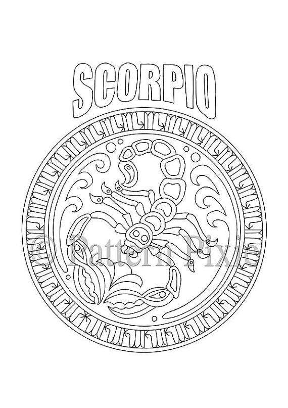 Adult Coloring Page Zodiac Scorpio By Patternpixie On Etsy