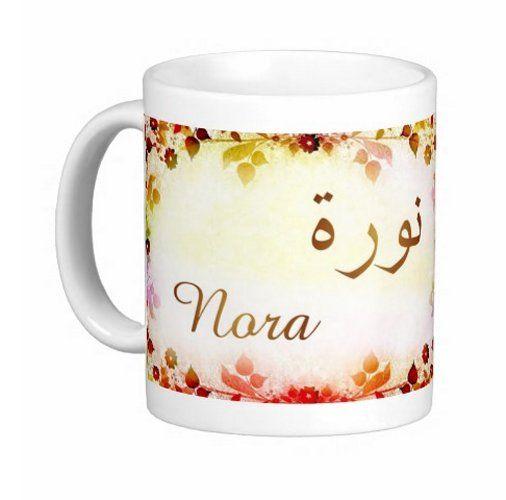 "Mug prénom arabe féminin ""Nora"" - نورة - Objet de décoration - Idée cadeau - Oeuvre artisanale"