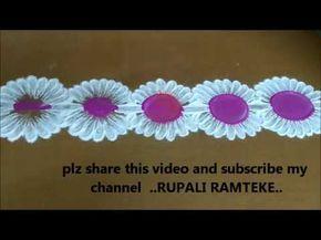 easy  rangoli border for begginers /सुंदर रंगोली easy kolam /simple muggulu - YouTube