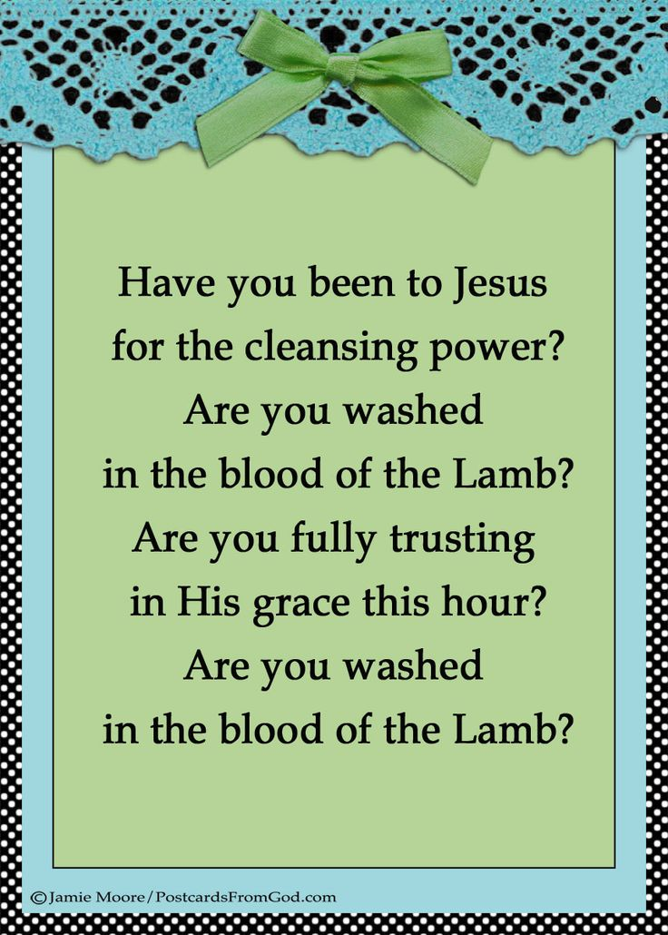 Alan Jackson – Are You Washed In The Blood? Lyrics ...