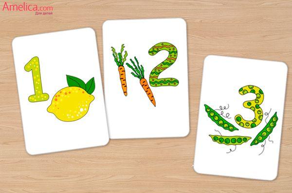 Карточки для детей скачать и распечатать, карточки цифры от 1 до 10 для детей 2-3-4-5-6 лет