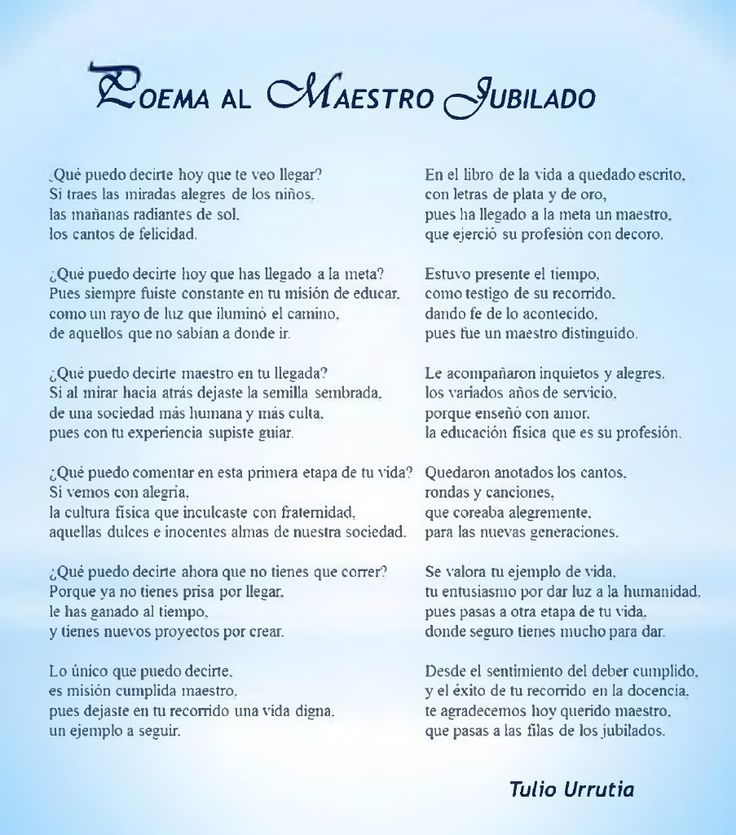 Poema Al Maestro Jubilado Poema al maestro Poesia al maestro y Poemas para maestros