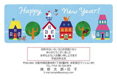 街にも響く元気な新年のご挨拶です。 #年賀状 #デザイン #酉年