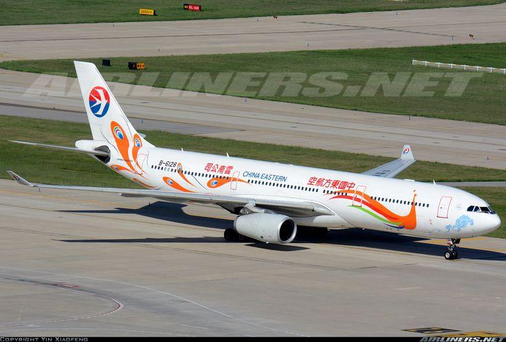 "China Eastern ""Peacock"" Airbus A330-343X @ PEK"