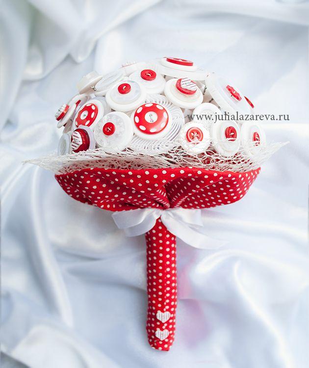 """Свадебный букет из пуговиц """"Пуговка"""" #wedding #weddingdecor #weddingaccessories #свадьба #свадебныеаксессуары"""