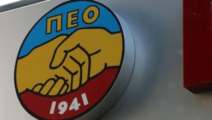 ΠΕΟ: Εκφοβισμός απεργών και ενθάρρυνση της απεργοσπασίας από την κυβέρνηση