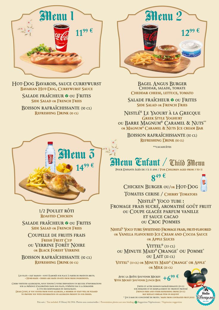 Chalet-marionnette-ete-2016-2-Disneyland-paris-restaurants-menus