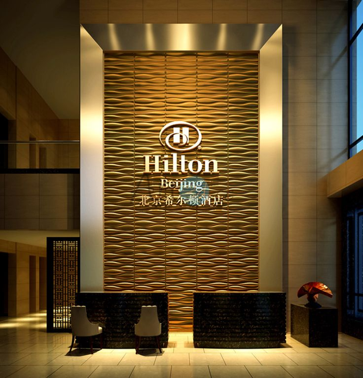 Beijing Hilton Hotel 3D Surface PVC Cladding