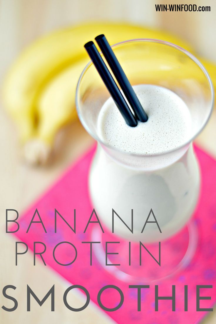 Peanut Butter Banana Smoothie | WIN-WINFOOD.com  This frothy, rich and satisfying peanut butter banana smoothie is the perfect post-workout snack or a clean eating breakfast. Foolproof recipe, ready in 5 minutes #cleaneating #vegan #vegetarian