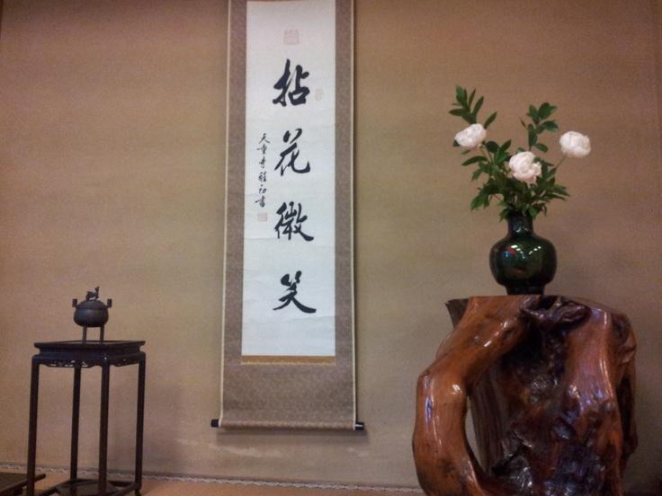 Tokonoma - nice wooden display table.