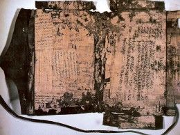 Until the discovery of the Nag Hammadi codices in 1945, the  literary and intellectual diversity of early Christianity had largely been forgotten. The writings of so-called gnostic Christians—vilified since they were declared heretical by church leaders in the fourth century—had been virtually erased from history, their gospels banned and even burned to solidify views of Christian tradition based on canonical writings such as the Gospels of Matthew, Mark, Luke and John.