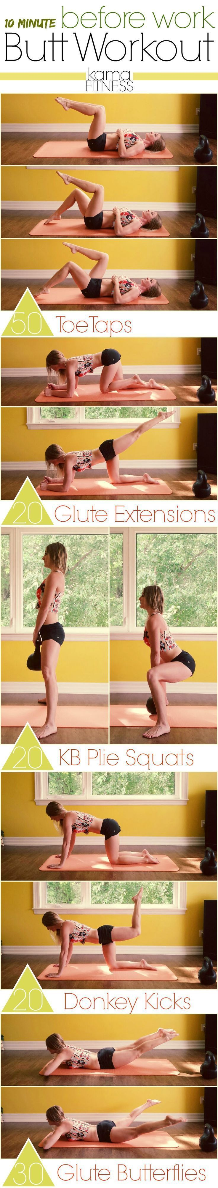 10 Minute, Before Work, Butt Workout that everyone has time for!! http://amzn.to/2sp7uCw
