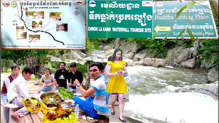 Chrok La Eang Waterfall Natural Resort and Eco Tourism at Pursat Provinc...