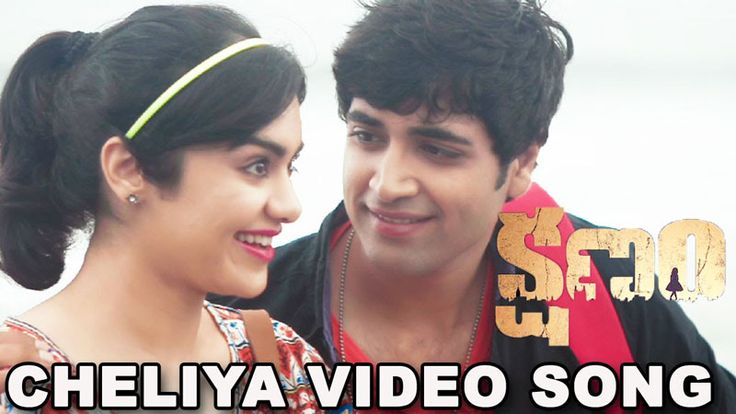 #Kshanam #Cheliya Video Song  #AdiviSesh, #AdahSharma