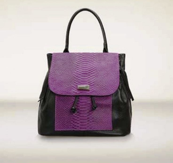 ON SALE $114....all leather backpack. Featuring croc print purple front (GM9108)... RRP $151.95.... Visit my website www.sweetheartstreasures.com.au or see me on Sundays at Canning Vale Markets.