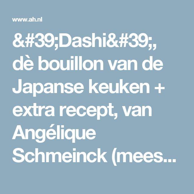 'Dashi', dè bouillon van de Japanse keuken + extra recept, van Angélique Schmeinck (meesterkok) - Een recept van Ria Olivier - Albert Heijn