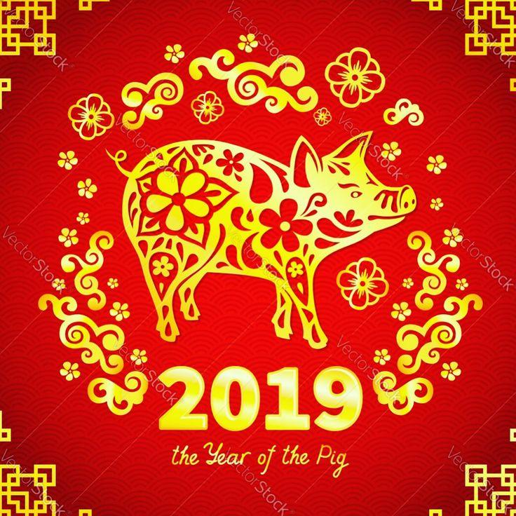 HAPPY CHINESE NEW YEAR 1️⃣9️⃣7️⃣1️⃣🎉🎈 🧧 YEAR OF THE PIG ...