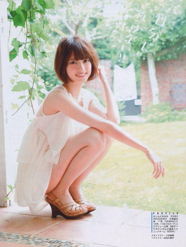 橋本奈々未nanami_hashimoto