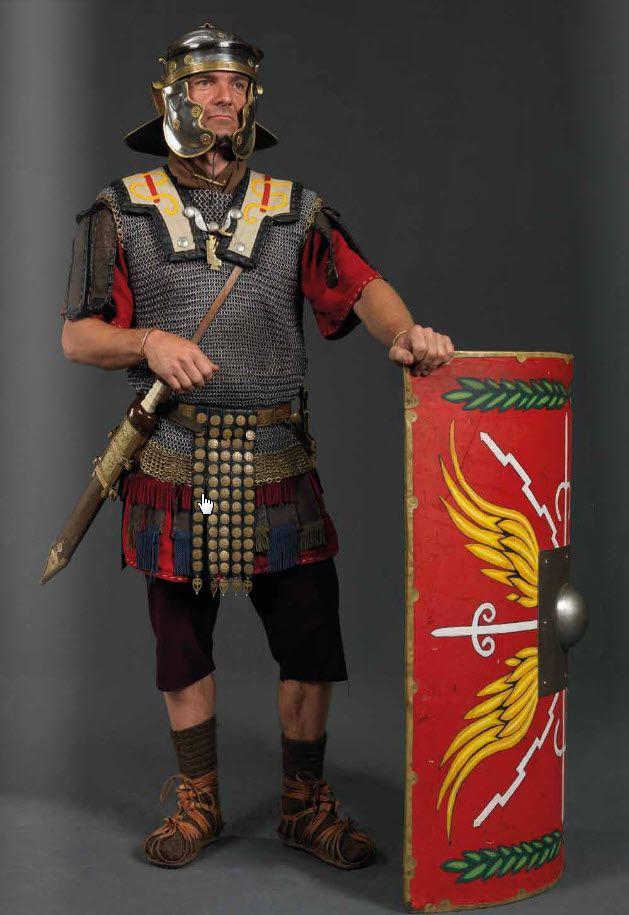 обмундирование римского легионера фото карта
