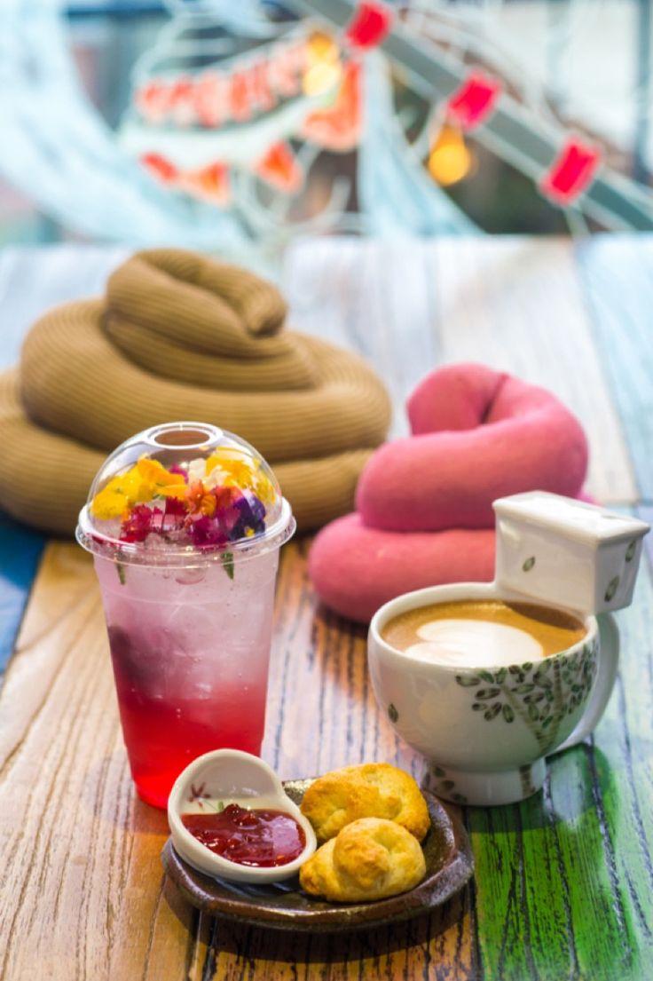 South Korea's Poop Themed Coffee Shop