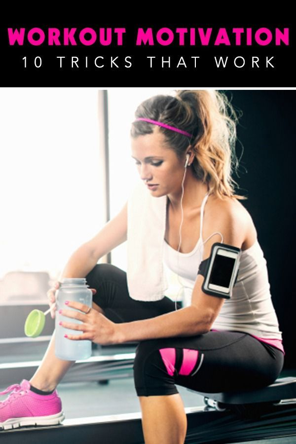 10 Workout Motivation Tricks That Really Work