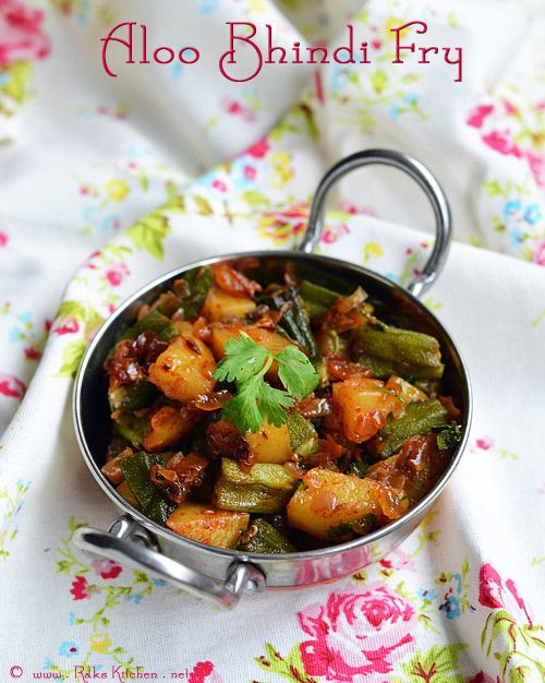 Aloo Bhindi fry is an easy subzi recipe that I want to try for a long time. I checked with my friend Sangeeta quickly for the rec...