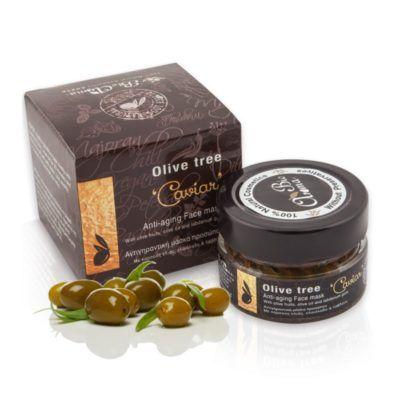Olijfboom kaviaar gezichtsmasker 65ml. Face mask met olijf pitten pasta
