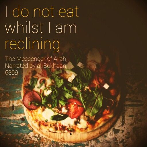 Do not #eat while reclining (#Islam, #Hadith, #Eating)