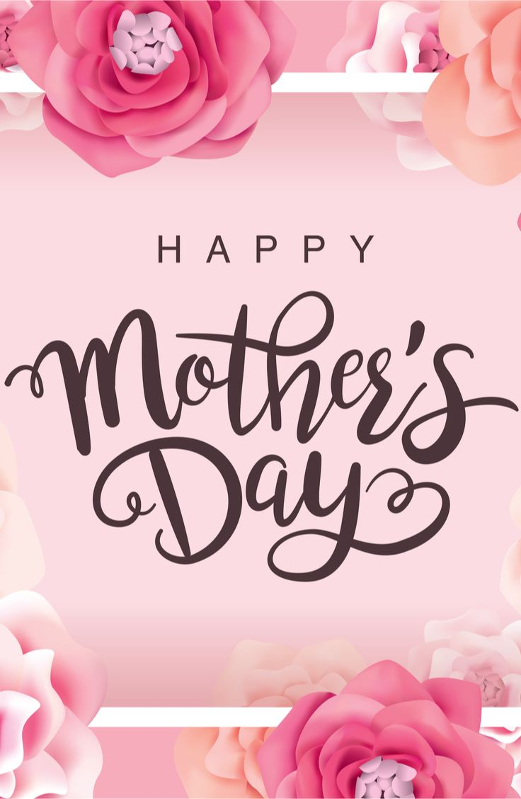 Mother S Day Gift Guide Happy Mothers Day Wishes Happy Mothers Day Images Happy Mothers Day Pictures