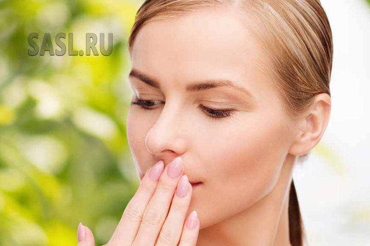 запах изо рта куда обратиться