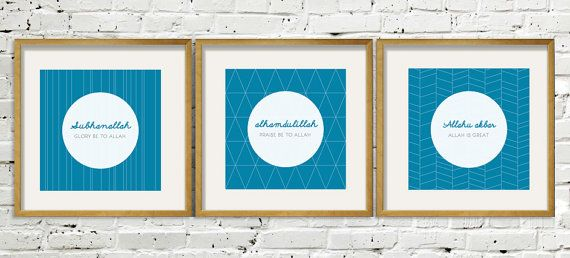 Instant Download! Subhanallah, Alhamdulillah, Allah Akbar. Geometric Trio - Set of 3. islamic wall art islamic poster prints arabic home decor decoration
