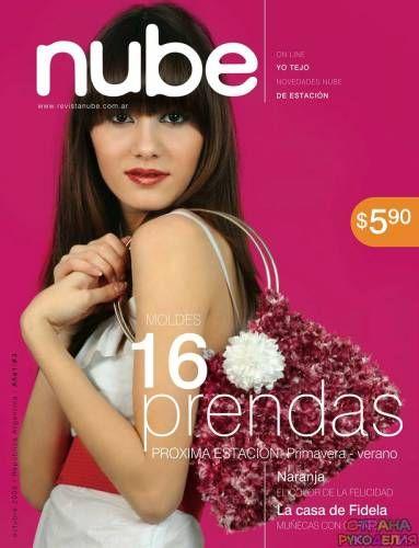 Numărul nube 3, 2008 - reviste de bază non-ruse - Reviste pe brodată - meșteșuguri țară
