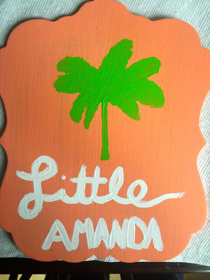 little wooden/canvas painting palm tree
