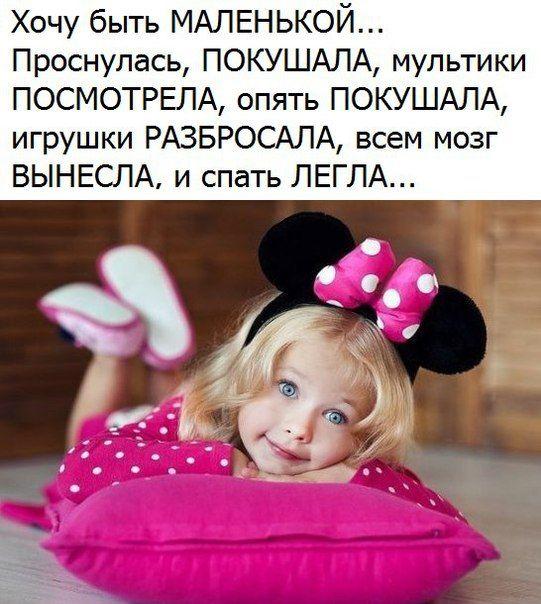 Эвелина Макарова