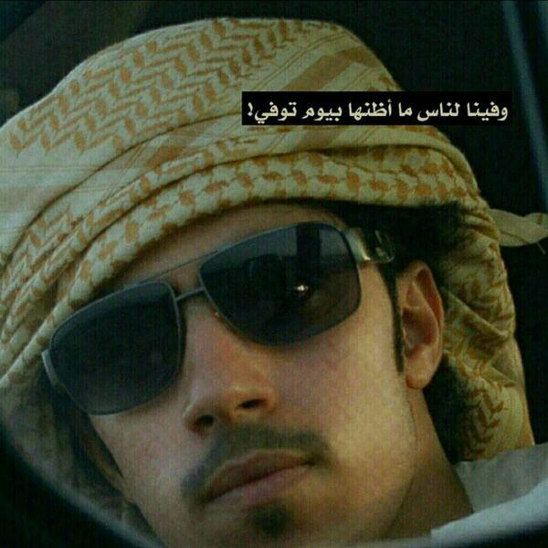 روح البداوه Mens Sunglasses Rayban Wayfarer Men