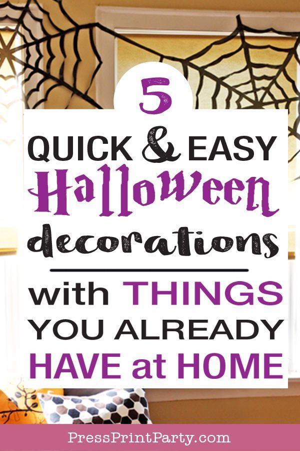 5 Quick Easy Decorations Press Print Party