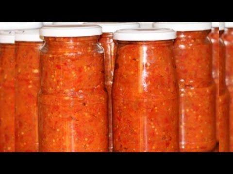 Болгарская лютеница с баклажанами - YouTube