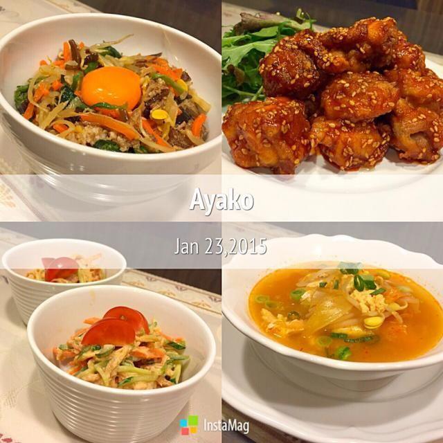 今日は、韓国料理♪ 寒い日にぴったりのチゲスープで、身体が温まります(*^^*) - 156件のもぐもぐ - ビビンバ、ヤンニョムチキン、切り干し大根のコチュマヨサラダ、韓国チゲスープ by ayako1015