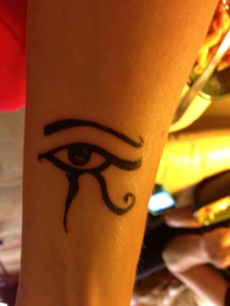 Eye of Ra... Symbol of healing and protection