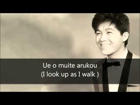 Sukiyaki (Ue o Muite Arukou) - Kyu Sakamoto (English Translation and Lyrics) - YouTube