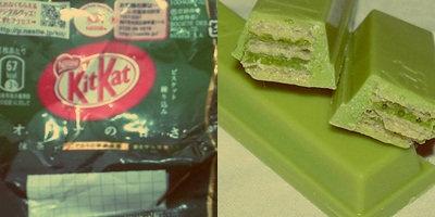 a bit sweet for me, but it's green tea! green tea!