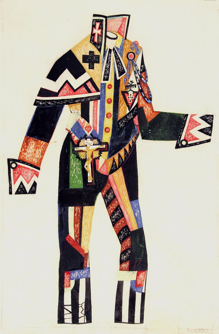 Artur Liandsberg: Costume Design for the Patron of Philanthropic Institutions for Inspector General produced at the Press House, Leningrad, 1927. Watercolor, gouache on paper. St. Petersburg Museum of Theatre and Music, St. Petersburg