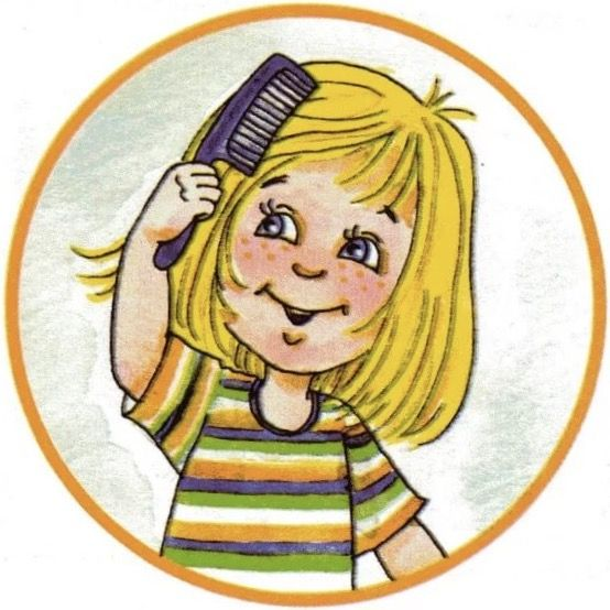 СОН РАСЧЁСКИ  Беззубой Расчёске приснилось как пчёлкой Летала она над волнистою чёлкой.  Ей снились прямые блестящие пряди, А также причёски и сбоку, и сзади.  Проснулась Расчёска в слезах и сказала: - Чудешнее шна я ещё не видала!   Елена Степанова  http://www.stihi.ru/2017/09/24/7233  #ChildBookCase #КнижныйШкафДетям #КШД_НовыеАвторы #КШД_Поэзия #КШД_СтепановаЕ #КШД_от0 #поэзия #стихи