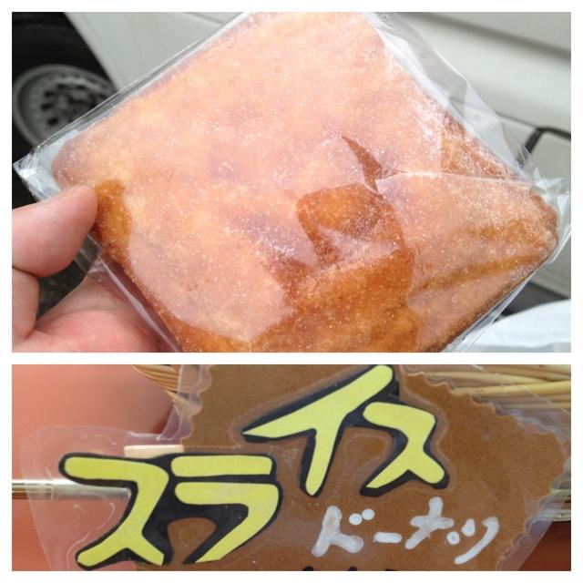 千代田ベーカリー幸町店@新潟・加茂 スライスドーナツ 食パンをドーナツの皮で包んで揚げ、砂糖を塗したもの。以外に美味い。 2012.07.06